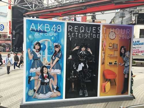 akb48 request hour 2016 large photos shibuya 109