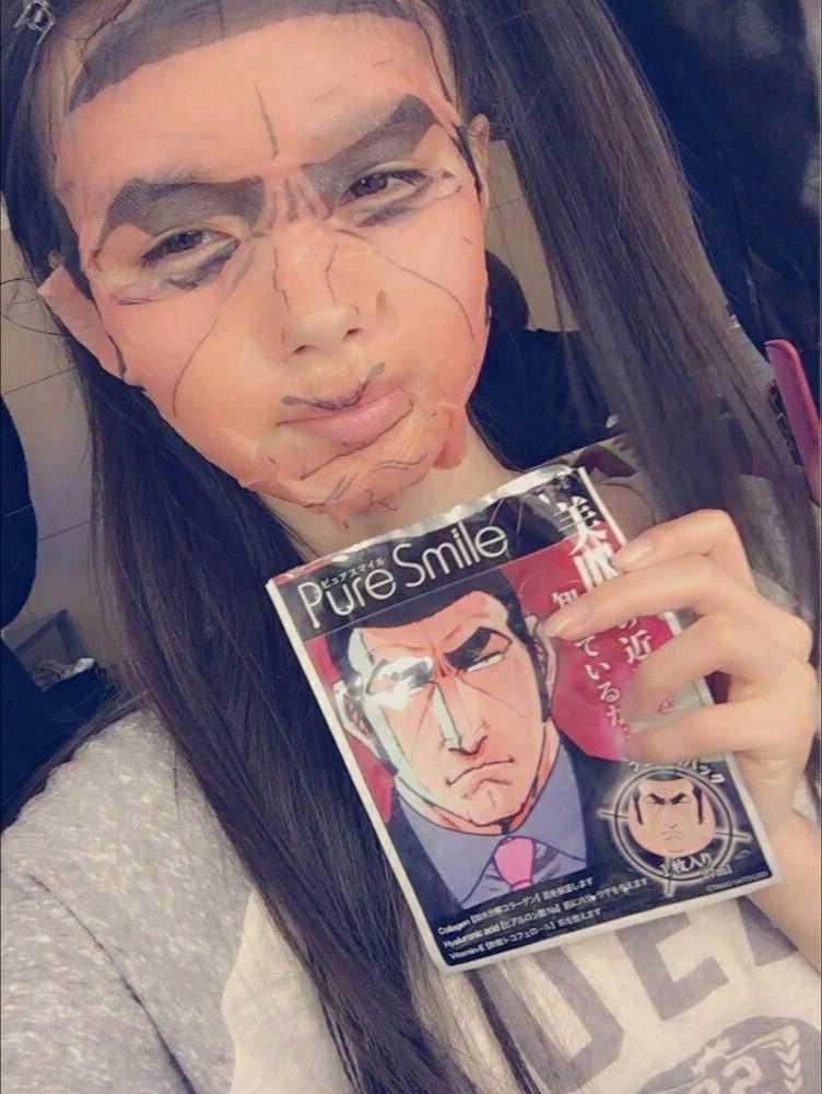 renacchi's face mask