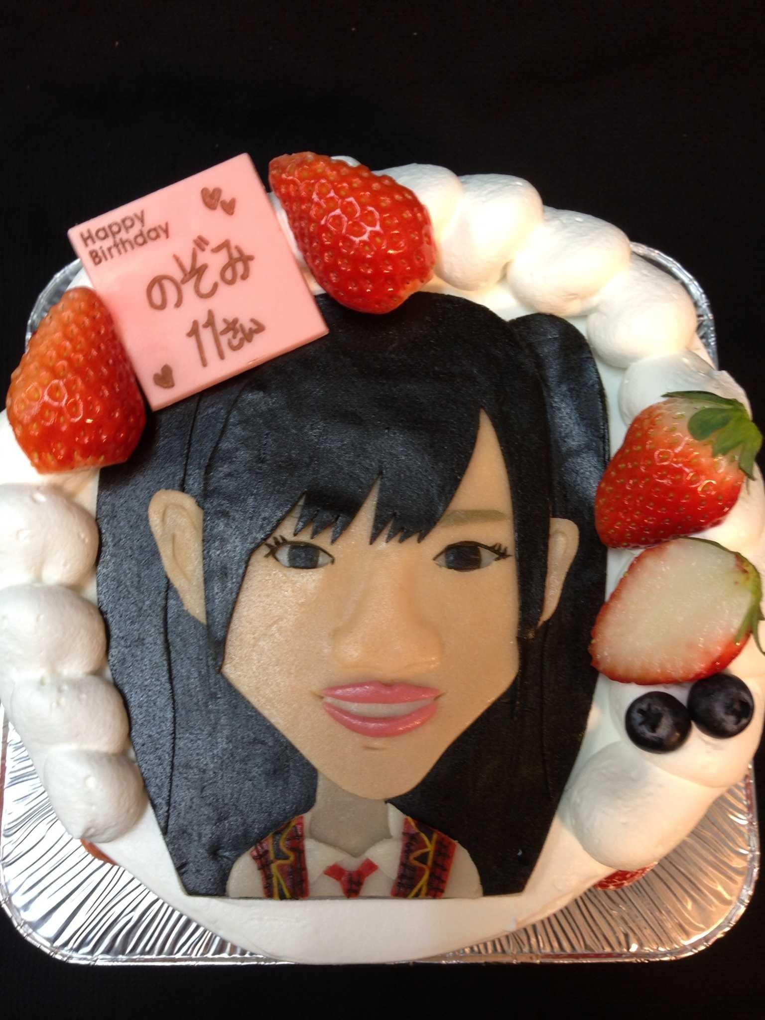 watanabe mayu birthday cake