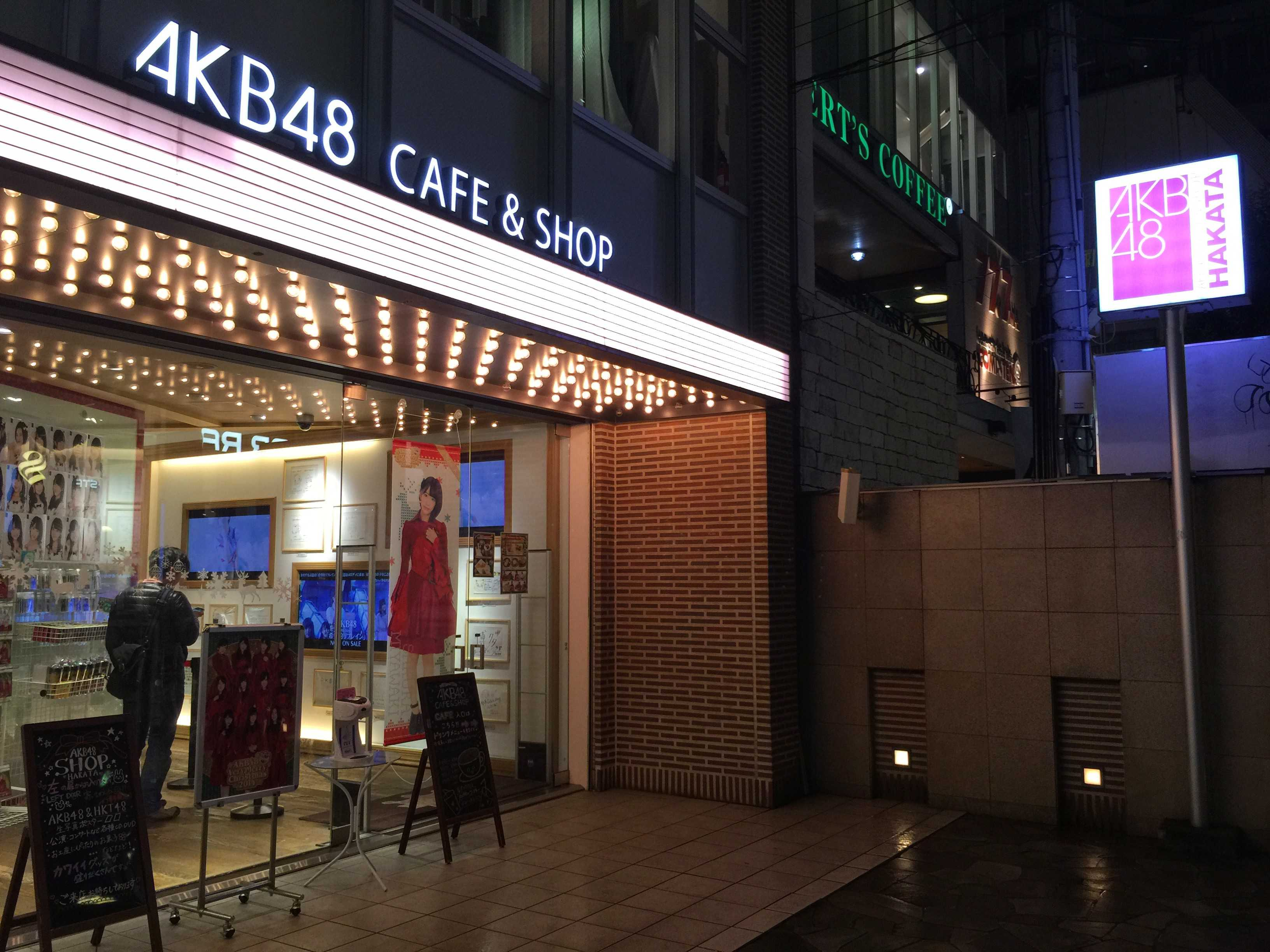A trip to the AKB48 Cafe & Shop in Fukuoka, Japan