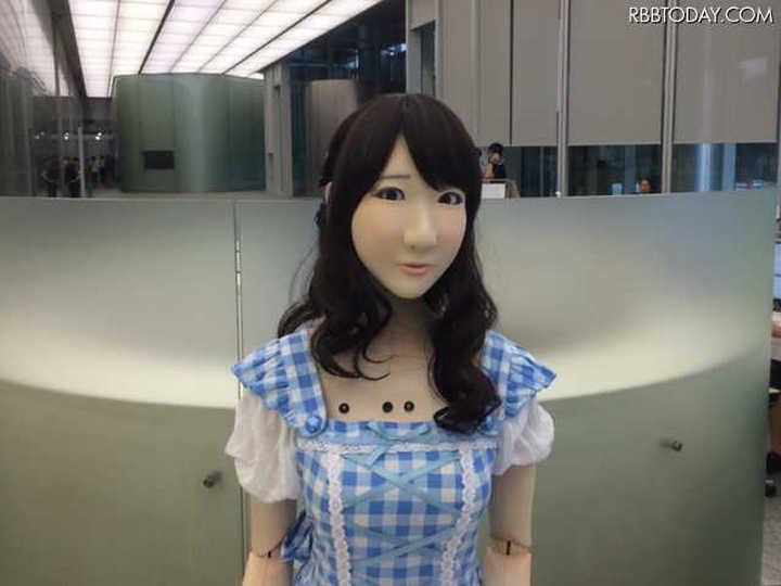 Creepy Yukirin robot is creepy